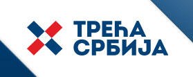 treca-srbija-logo