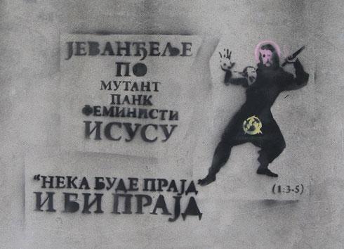 Vaznesevska-crkva-gejev2