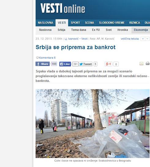 vesti-skrin-23122013