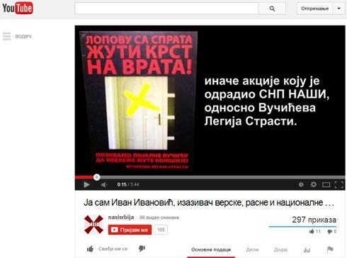 ivan-ivanovic-skrin-2