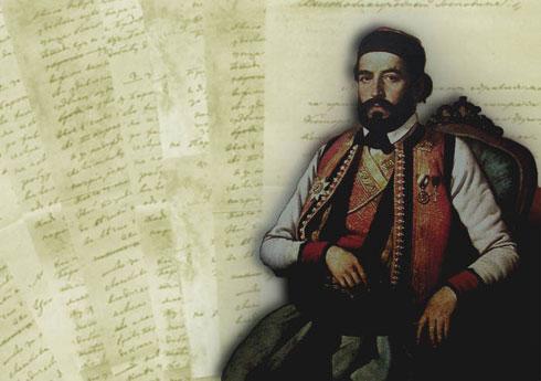 Петар II Петровић Његош (Извор: ppnjegos.org)