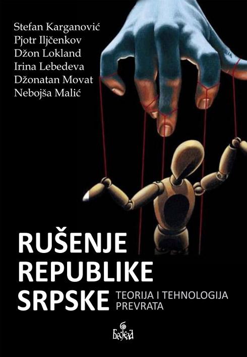 rusenje-rs