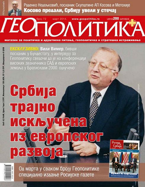 geopolitika-mart-2014
