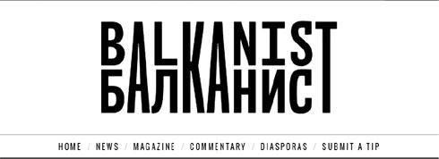 balkanist-logo-490