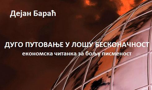barac-knjiga-490