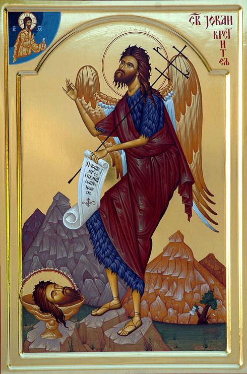 Sv.-Jovan-Krstitelj-decani