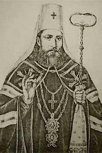 Петар I Петровић - св. Петар Цетињски