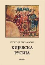 kijevska-rusija