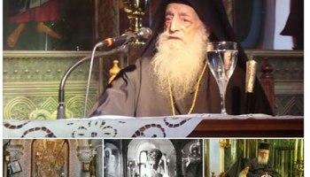 Архимандрит Нектарије Виталис: Како ме је свети Нектарије исцелио