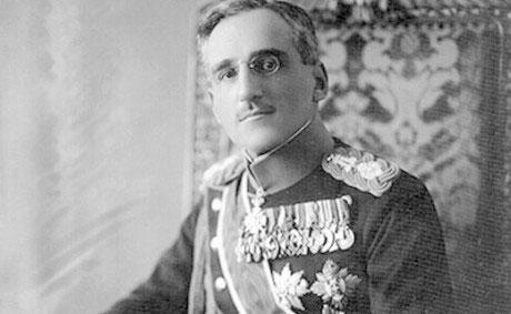 Краљ Александар
