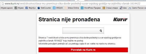 "Избрисана вест на сајту ""Курира"""