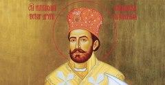 Св. Петар II Петровић Његош