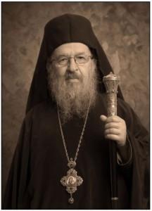 Епископ Артемије