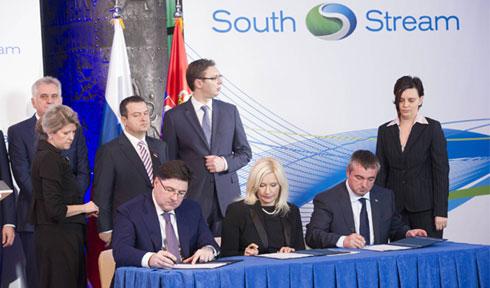 Juzni-sporazumBeta