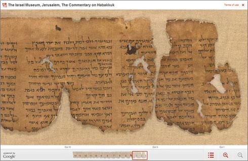 Фотографија преузета са интернет странице http://dss.collections.imj.org.il/habakkuk