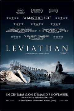 Плакат за филм