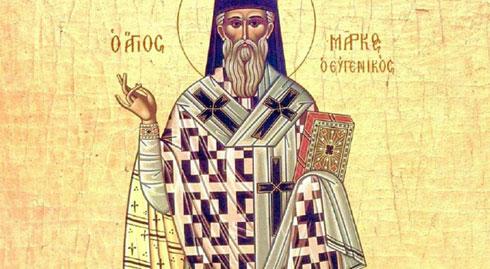 Св. Марко Ефески