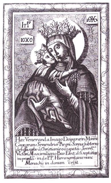 Богородица смедеревска (рад у бакрорезу)