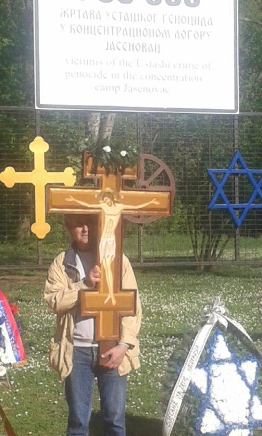 Пребиловачки крст у Доњој Градини