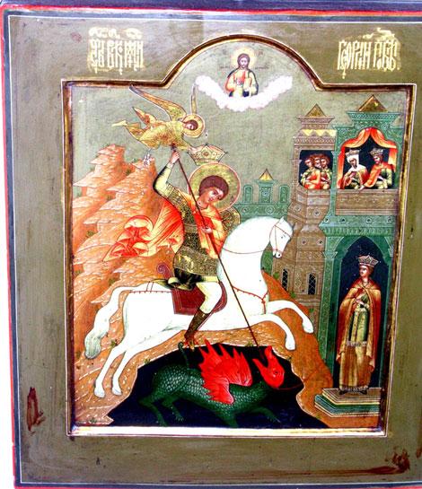 Св.Георгије убија аждају (Русија, крај 19. века)