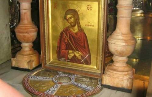 Голгота. Место где је био постављен Крст на ком је распет Господ