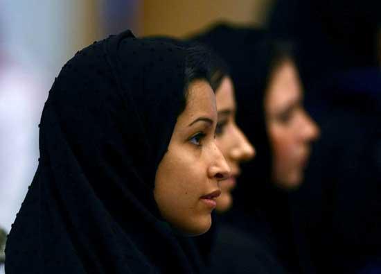 Саудијска принцеза Лулва, лево (Reuters/Fahad Shadeed)