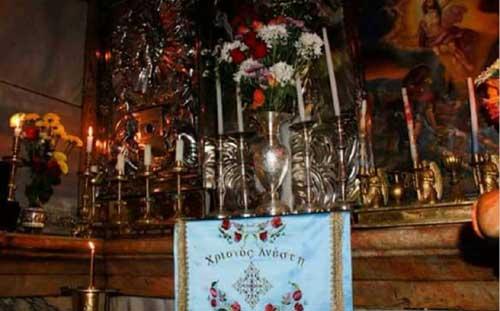 Свети Гроб