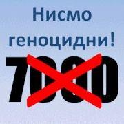 7000-nismo