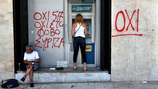 Дан после референдума, Грчка, (Фото:Sakis Mitrolidis/AFP)