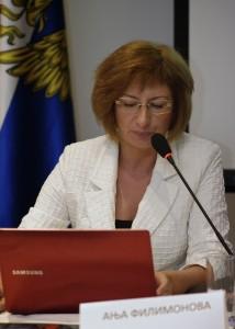 Ања Филимонова