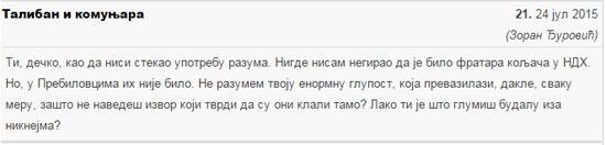Карактеристичан коментар др Ђуровића на Видовдану