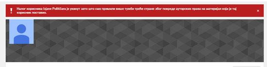 izjave-blok-jutjub