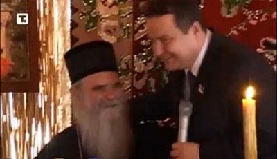 Са митрополитом Амфилохијем
