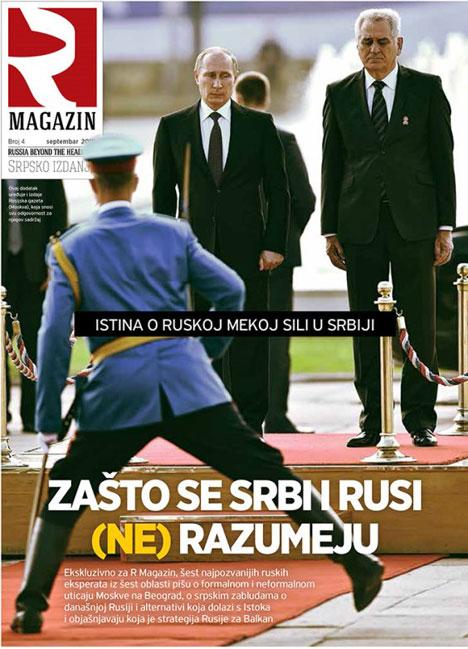 r-mag4-(1)