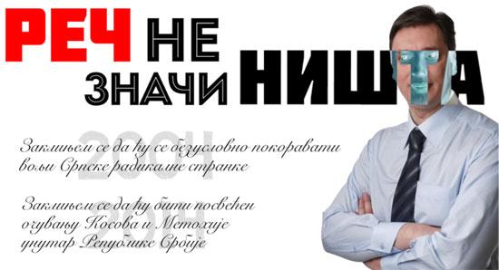 rec-nista