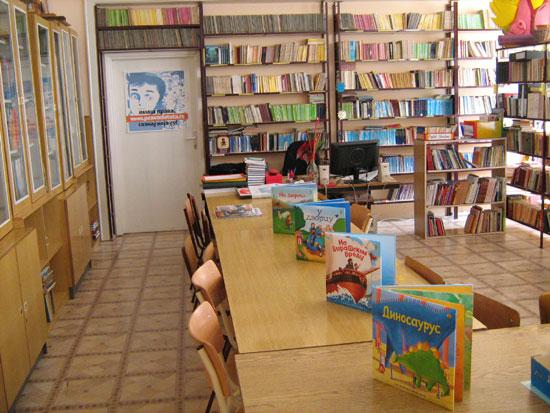 skolska-biblioteka