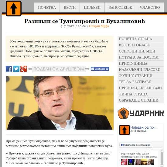 Саопштење Тулимировића о разлазу са Вукадиновићем и НСПМ