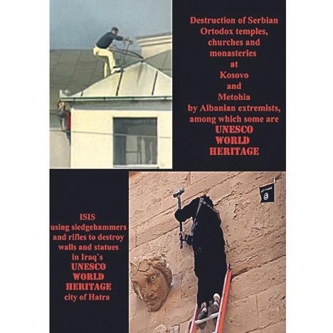 Плакат Министарства спољних послова Србије припремљен за седницу СБ УН