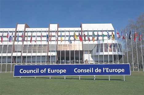 Седиште Савета Европе у Стразбуру (Фото: Савет Европе/Елен Вибо)