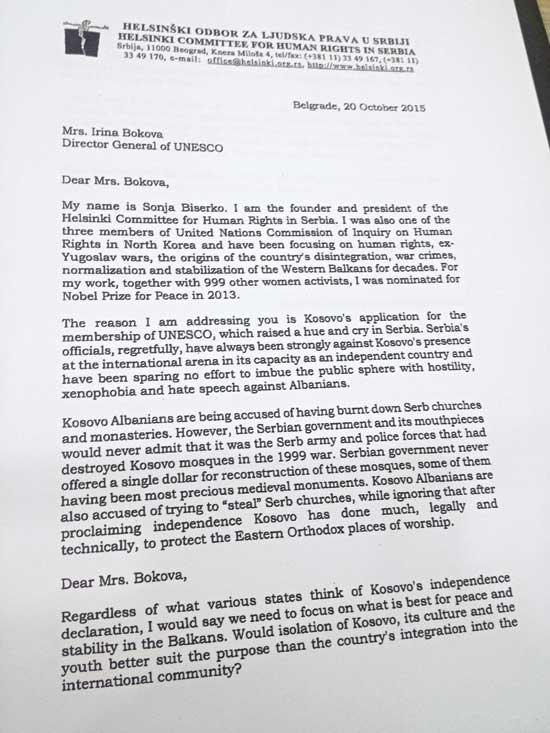 Молба Соње Бисерко да је приме у УНЕСКО