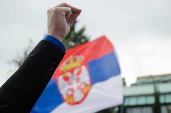 srpska-zastava