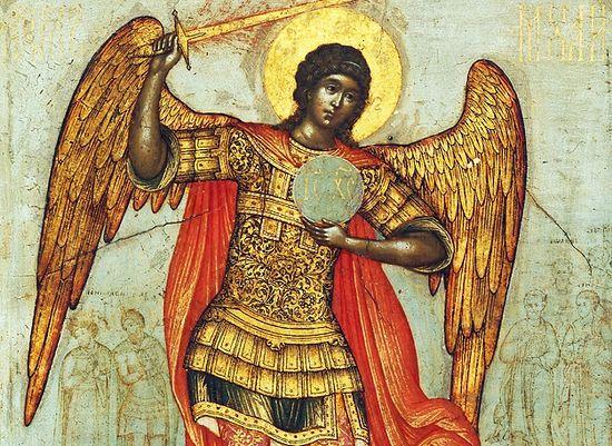 Свети Архистратиг Михаил