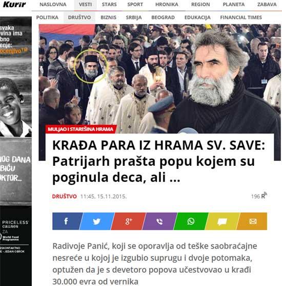 kurir-panic-2