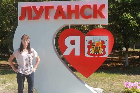 Оксана Сазонова у Луганску