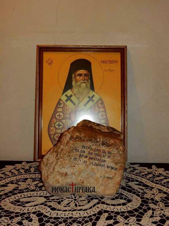 sv-nektarije-ikona-grci