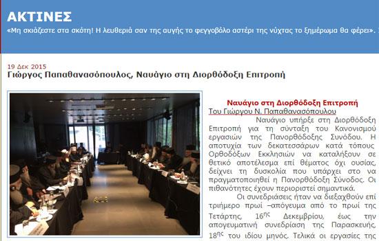 Извор: aktines.blogspot.ru