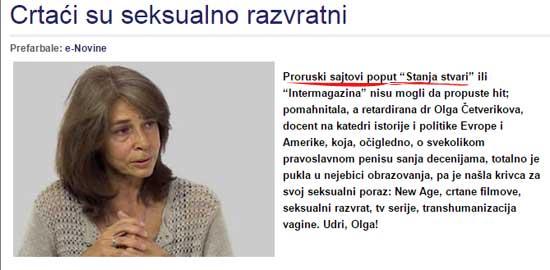 Похвала на E-novinama