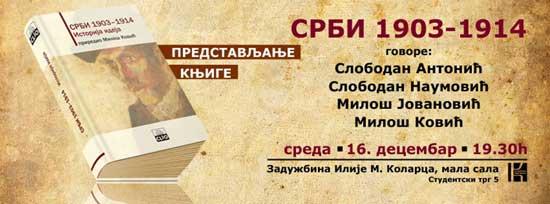 kovic-knjiga
