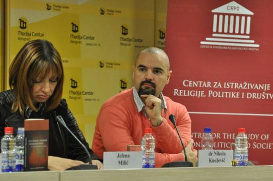 Јелена Милић и