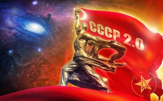"""""""СССР 2.0""""?"""